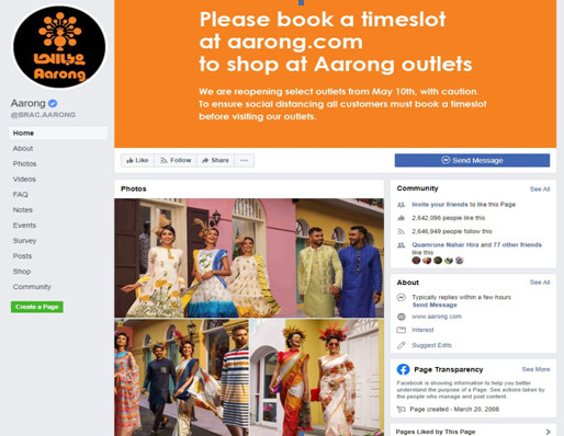 Creating Facebook page